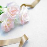 結婚に必要な資金っていくらなの?